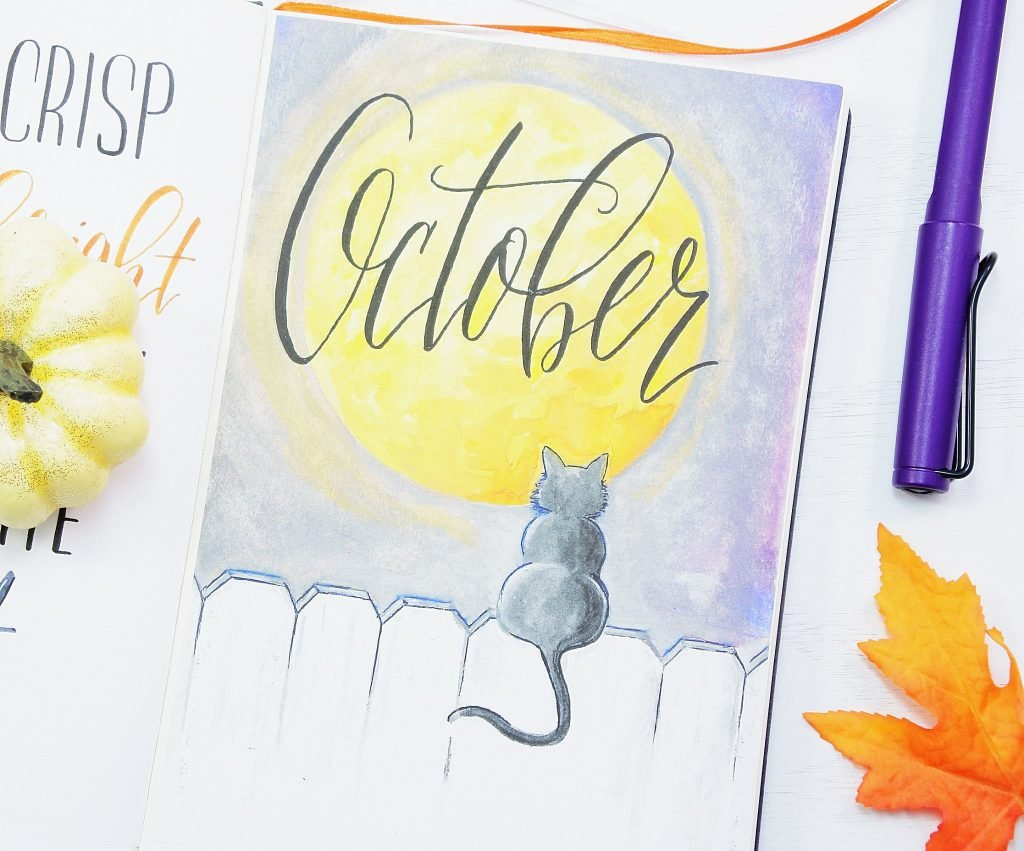 Printable October cover page for your bullet journal! check out my entire October bullet journal setup!