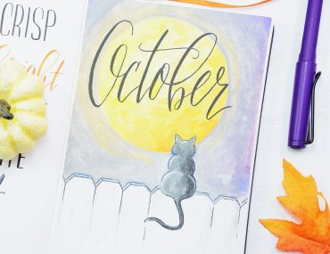 Printable October cover page for your bullet journal!